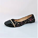 .Женские Балетки Чёрные Мокасины Туфли (размеры: 36,37,39), фото 5