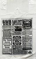 Пакет полиэтиленовый Майка Газета 30 х50 см / уп-250шт