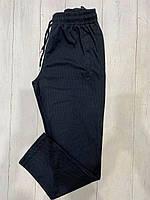 Мужские спортивные штаны Nike темно-синий. Чоловічі спортивні штани Nike синій.