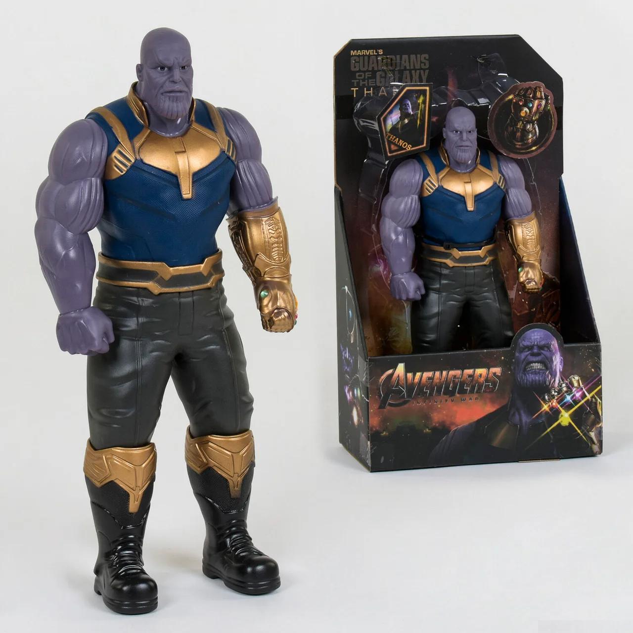 Фигурка супер героя Танос | Tanos (32см) (Марвел / Avengers)  с подвижными конечностями