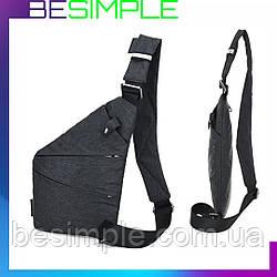 Мужская сумка Cross Body, Сумка мессенджер, Сумка через плечо