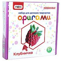 Оригами Клубничка