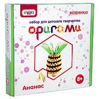 Оригами Ананас
