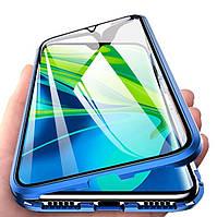 Магнитный чехол для Xiaomi Mi 10 стекло с двух сторон (Разные цвета)