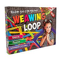 Набор для творчества Weawing Loop