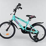 Двухколесный детский велосипед 16 дюймов Corso ЕХ-16 N 5171 Бирюзовый, 4-6 лет, боковые колеса, ручной тормоз, фото 2