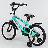 Двухколесный детский велосипед 16 дюймов Corso ЕХ-16 N 5171 Бирюзовый, 4-6 лет, боковые колеса, ручной тормоз, фото 3