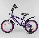 Двухколесный детский велосипед 16 дюймов Corso ЕХ-16 N 5171 Фиолетовый, 4-6 лет, боковые колеса, ручной тормоз, фото 2