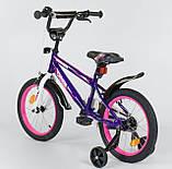 Двухколесный детский велосипед 16 дюймов Corso ЕХ-16 N 5171 Фиолетовый, 4-6 лет, боковые колеса, ручной тормоз, фото 3
