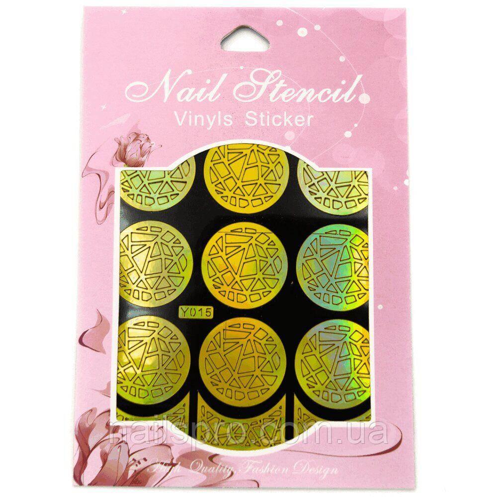 Трафарет для маникюра Nail Stencil Vinyls Sticker — Y015