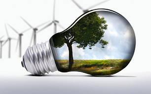 Енергозбереження