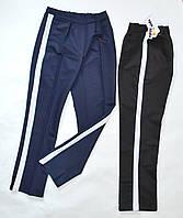Детские школьные брюки с лампасами для девочек 5-15лет темно-синие