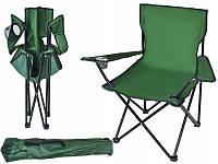 """Кресло складное для пикника и рыбалки """"Паук"""", фото 1"""