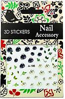 Наклейки 3D для дизайна ногтей Nail Accessory — A-186
