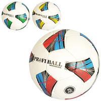 М'яч футбольний 2500-151 (30шт) розмір 5, ПУ1,4мм, ручна робота, 32панели, 400-420 г, 3цвета,в кульок