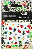 Наклейки 3D для дизайна ногтей Nail Accessory — A-222