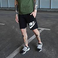 Шорты мужские Nike Round black | ТОП качества