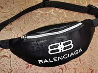 Жіноча Сумка на пояс BALENCIAGA на два відділу бананка модна еко шкіра чорна 43-59