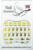 Наклейки для дизайна ногтей Nail Accessory — FAM-046