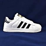 Кроссовки Adidas Superstar Белые Адидас Суперстар (размеры: 41,42,43,45) Видео Обзор, фото 3