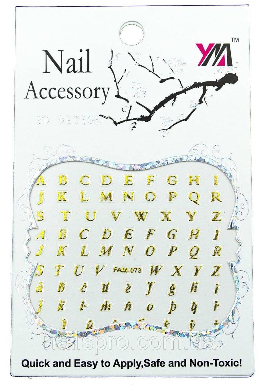 Наклейки для дизайна ногтей Nail Accessory — FAM-073