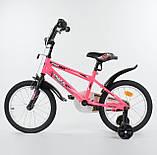 Двухколесный детский велосипед 16 дюймов Corso ЕХ-16 N 5171 Розовый, 4-6 лет, боковые колеса, ручной тормоз, фото 2