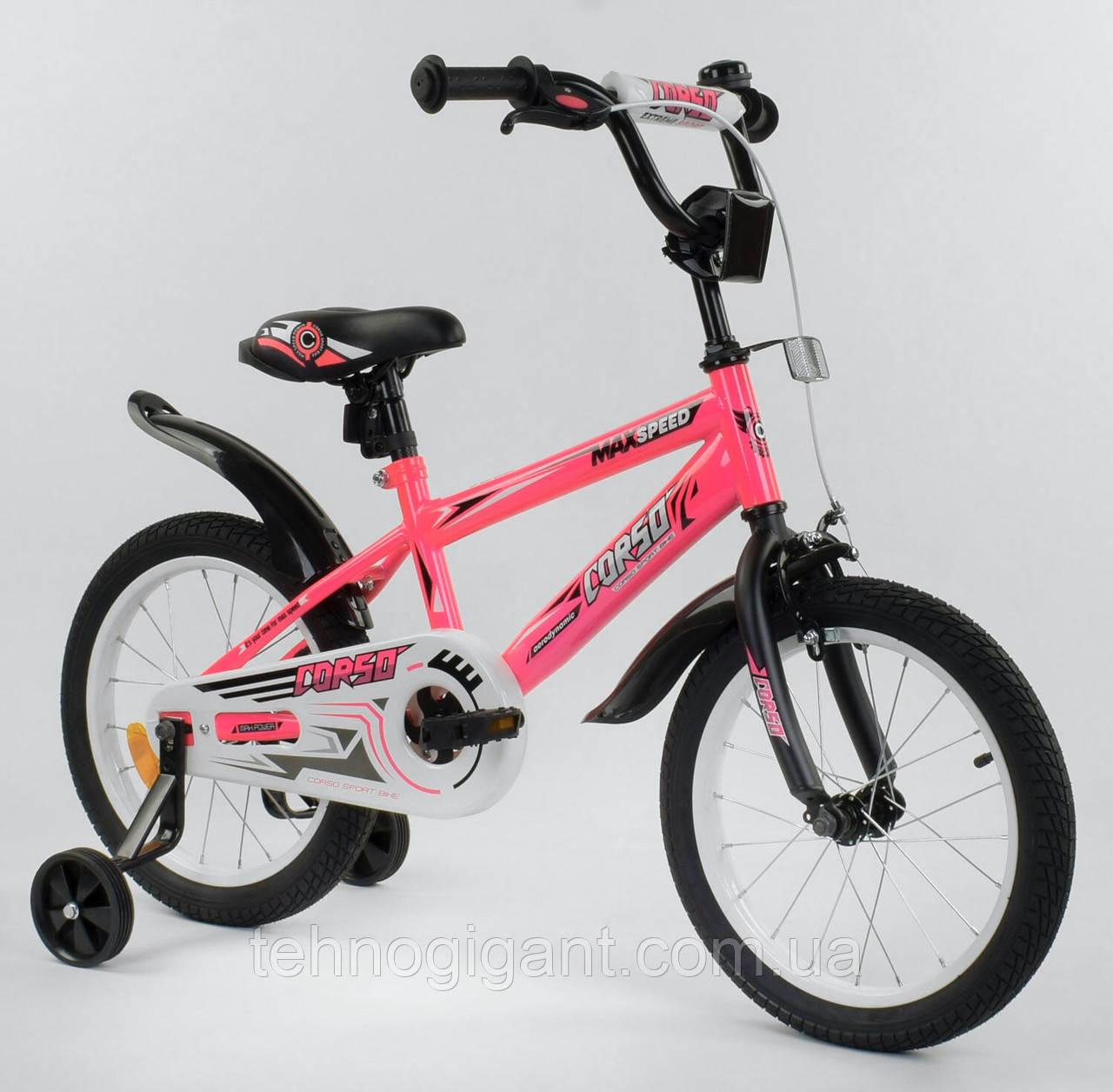Двухколесный детский велосипед 16 дюймов Corso ЕХ-16 N 5171 Розовый, 4-6 лет, боковые колеса, ручной тормоз