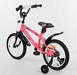 Двухколесный детский велосипед 16 дюймов Corso ЕХ-16 N 5171 Розовый, 4-6 лет, боковые колеса, ручной тормоз, фото 3