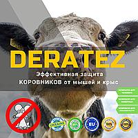 """Средство от мышей, крыс, полёвок. Защита коровника - """"Deratez"""". Биопрепарат. Обеспечивает защиту посевов."""