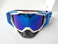 Очки кроссовые со сменным стеклом, + защитная пленка , бело-сине-черные (зеркальное стекло) 100%