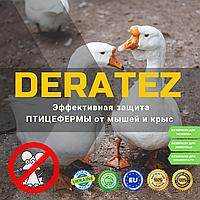 """Яд от крыс и мышей. Биопрепарат. 100% Защита птицефермы """"Deratez"""". Защита посевов."""