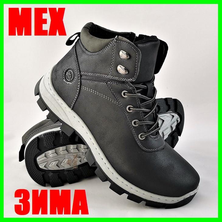 Ботинки ЗИМНИЕ Мужские Кроссовки МЕХ Чёрные Прошиты (размеры: 40,41,42,43,44,45) - 737