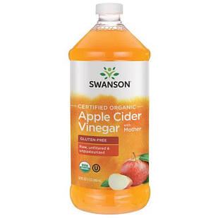Swanson Certified Organic Apple Cider Vinegar Органічний яблучний оцет з м'якоттю, 945 мл