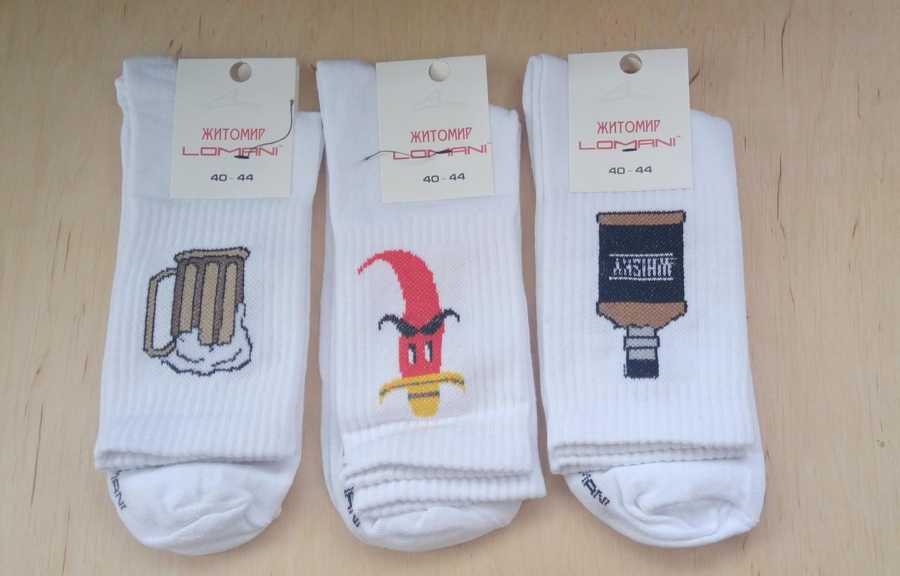 Модные молодежные носки Lomani 40-44