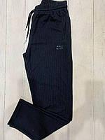 Мужские спортивные штаны CNX темно-синий. Чоловічі спортивні штани CNX синій.