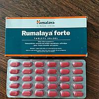 Румалая Форте, Rumalaya Forte Himalaya, 60 таблеток по 700 мг - при болях в суставах
