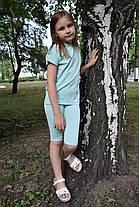 Комплект детский светлая бирюза, фото 2