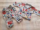Комплект для недоношенных деток ТМ Pupchik, фото 3