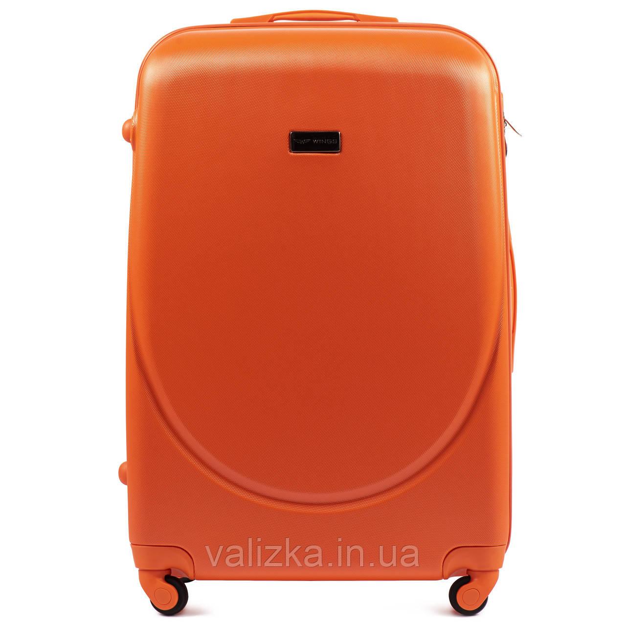 Великий пластиковий чемодан з фурнітурою в помаранчевий колір