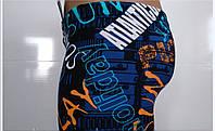 Плавки-шорты купальные мужские. Atlantis