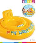"""Надувные водные ходунки 70 см """"My baby float"""", от 6 до 12 месяцев, до 11 кг   Надувной круг-ходунки для детей, фото 2"""