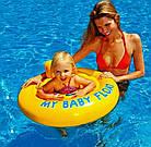 """Надувные водные ходунки 70 см """"My baby float"""", от 6 до 12 месяцев, до 11 кг   Надувной круг-ходунки для детей, фото 4"""