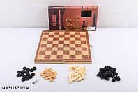 Шахматы дерев.в кор. 24*12,5*3см /90-2/ (S2416)