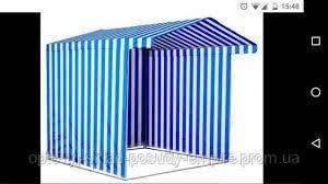 "Торговая палатка ""Эконом"" размер 3х3м"