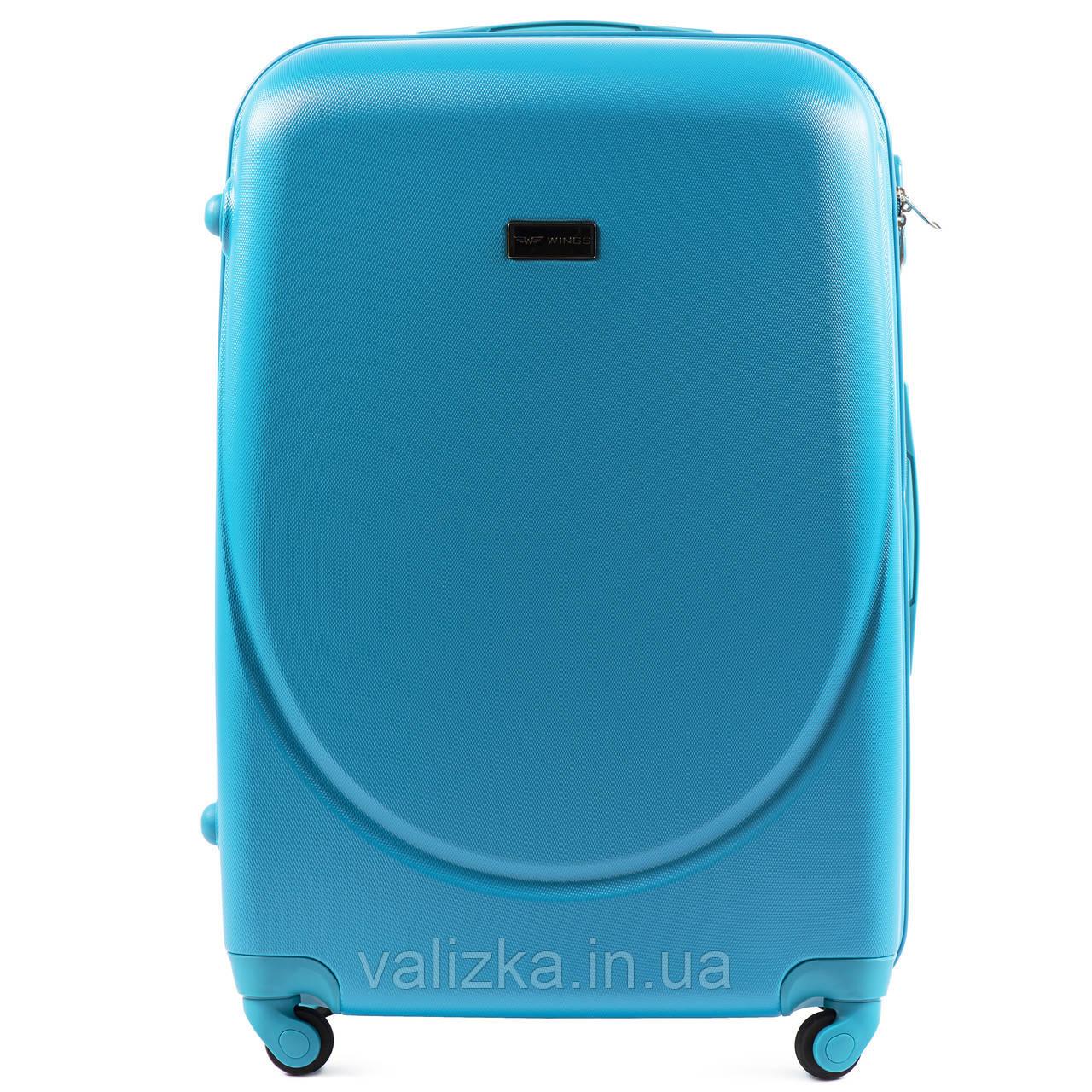 Большой пластиковый чемодан с фурнитурой в цвет голубой