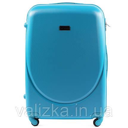 Большой пластиковый чемодан с фурнитурой в цвет голубой, фото 2