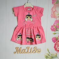 Літнє бавовняне дитяче плаття з ЛОЛ, 4-5 років, Туреччина, Летнее хлопковое детское платье с ЛОЛ