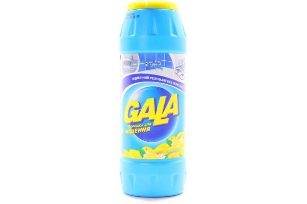 Чистящий порошок GALA 500г (лимон)