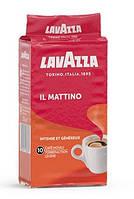Кофе молотый Lavazza il Mattino 250 грамм