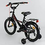 Велосипед детский двухколесный 16 дюймов Черный, CORSO CL-16, 4-6 лет, боковые колеса, ручной тормоз, багажник, фото 3